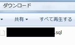 backuprestore006