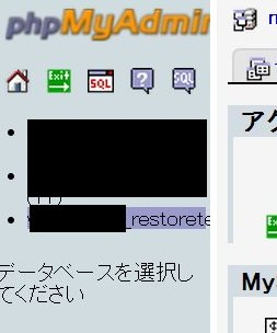 backuprestore007