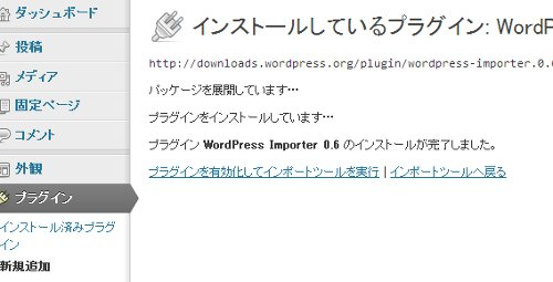 export007
