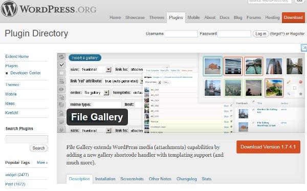 filegallaryダウンロード画面