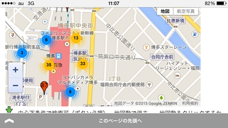 forsmartphonemaps004