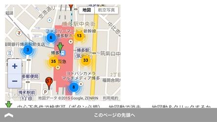 forsmartphonemaps005