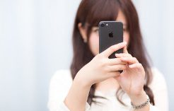 sslnosmartphone900